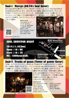 20141116_LIVE Flyer-2.jpg